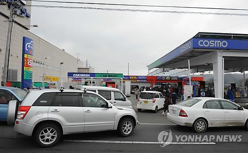 일본 주유소 [EPA=연합뉴스 자료사진]