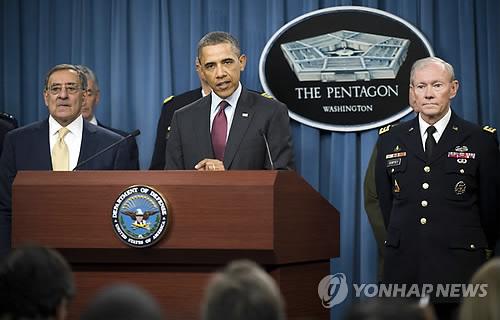 오바마, 새로운 국방전략 발표