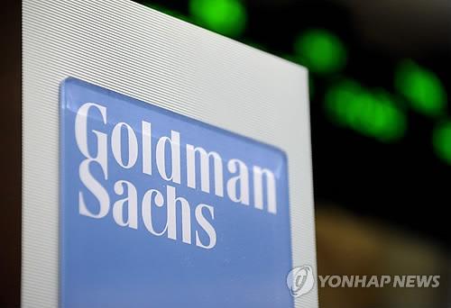 골드만삭스, 올 한국 성장률 전망 2.2%→1.9%로 낮춰