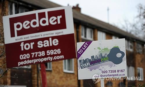 영국 8월 주택가격 상승률 3.2%…5년만에 최저