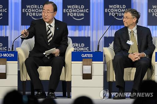 반기문 전 유엔 사무총장(좌)과 빌 게이츠(우) [EPA=연합뉴스 자료사진]