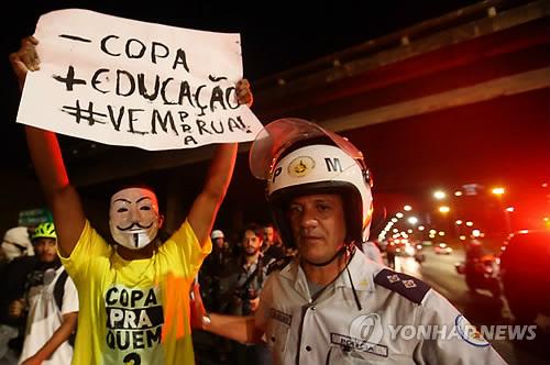 브라질 월드컵 반대 시위(EPA=연합뉴스DB)