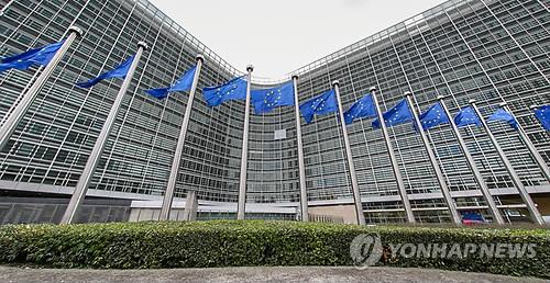 브뤼셀 EU 본부 건물 [EPA=연합뉴스 자료사진]