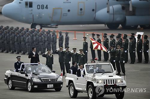 일본 자위대 창설 60주년 기념행사 (EPA=연합뉴스 DB)