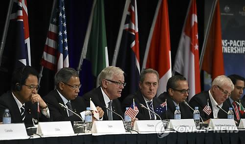 환태평양경제동반자협정 TPP  협상단(EPA=연합뉴스 자료사진)