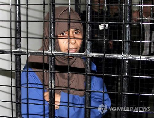 요르단에서 체포된 여성 테러범 [연합뉴스 자료사진]