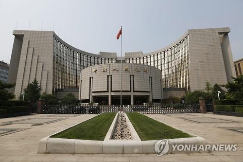 중국인민은행
