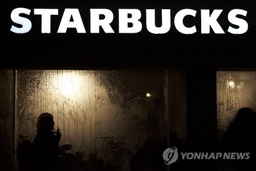 영국 런던의 스타벅스 커피매장[EPA=연합뉴스 자료사진]