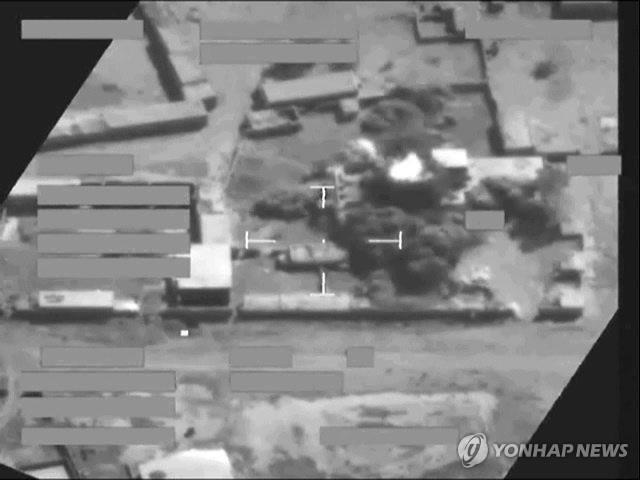 IS 격퇴 동맹군의 공습 항공사진