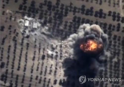 러시아가 공개한 이들립 공습 이미지