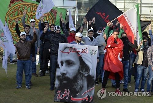 사우디 성직자 사형 집행 반대 시위