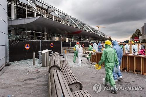 폭탄 테러가 발생한 브뤼셀 공항 [EPA=연합뉴스 자료사진]