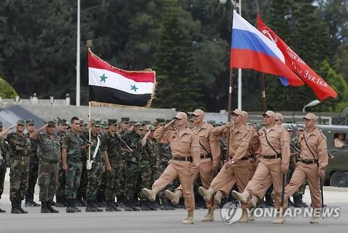 시리아 공군기지에 주둔한 러시아군