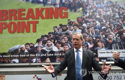 영국독립당의 反이민 포스터  [EPA=연합뉴스 자료사진]