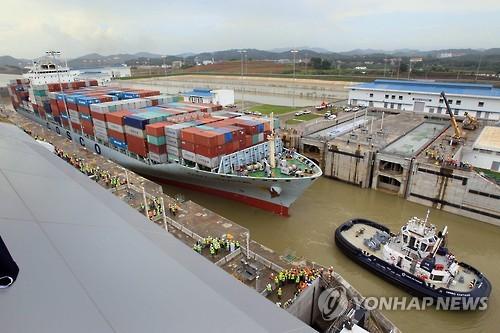파나마 운하 확장[연합뉴스 자료사진]