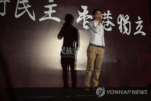홍콩민족당 앤디 찬 소집인(위원장)
