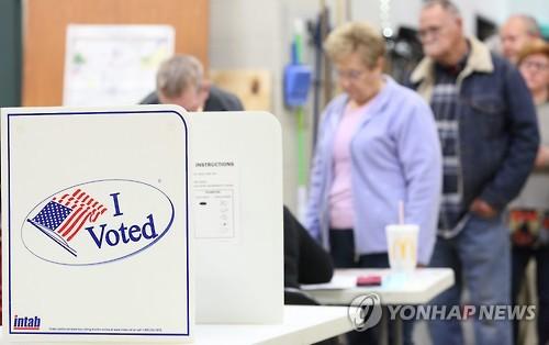 美대선 투표 모습