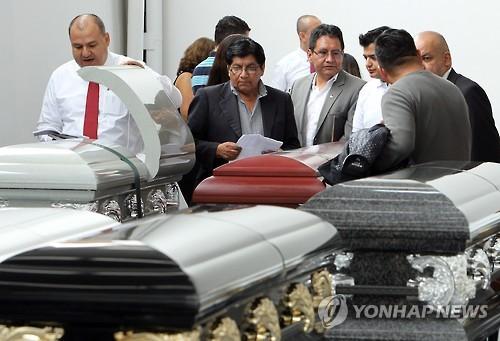 콜롬비아 비행기 추락사고 희생자 안치소[EPA=연합뉴스]