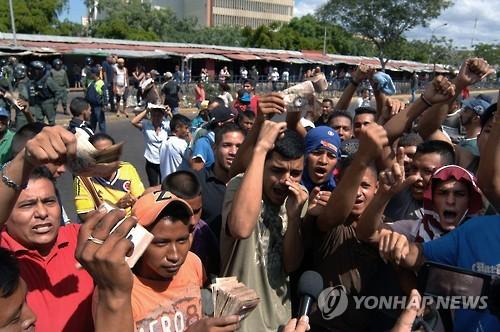 화폐 교체 지연에 항의하는 베네수엘라 사람들