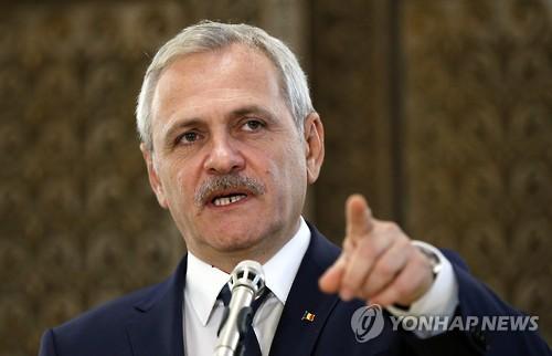'총리 위' 루마니아 여당 대표