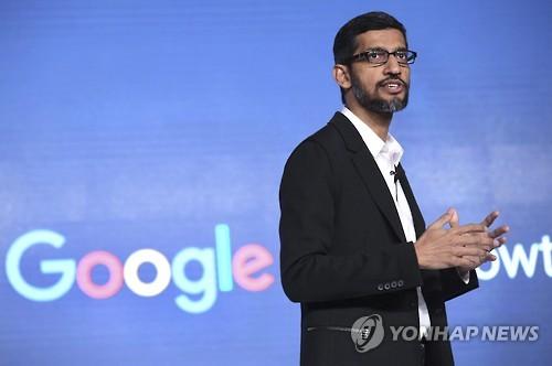 """[글로벌CEO] 구글 CEO """"어릴적 공용전화에서 기술의 힘 봤다"""""""