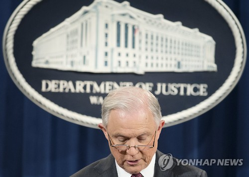 미국 법무부[연합뉴스 자료사진]