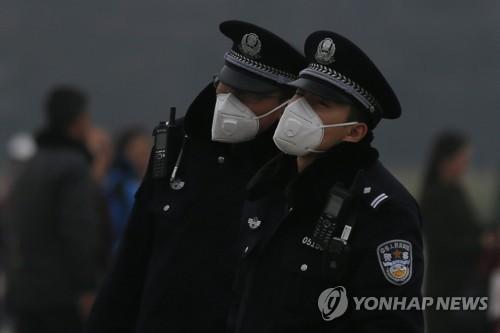 베이징의 극심한 대기오염