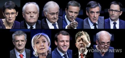 프랑스 대통령선거 출마 후보들[EPA=연합뉴스 자료사진]