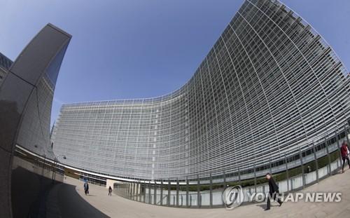 벨기에 브뤼셀 EU 본부 모습 [EPA=연합뉴스 자료사진]
