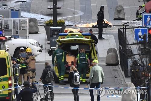 스톡홀름 차량 테러 현장