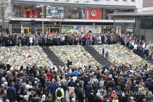 스웨덴 전역서 테러희생자 애도 '1분 묵념' [연합뉴스 자료사진]