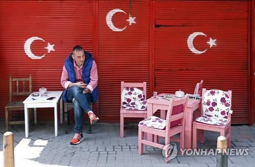 """""""터키 선거날 술 사다 잘못 걸리면 철창행""""…한국공관, 주의당부(종합)"""