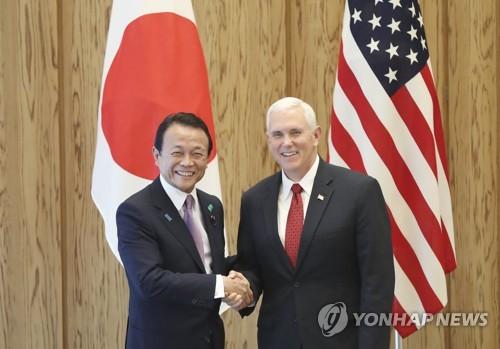펜스 美부통령 일본 방문
