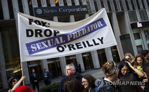 18일 뉴욕에서 열린 '성희롱 파문' 빌 오라일리 퇴출촉구 시위