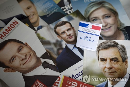 프랑스 대선 후보들 홍보물