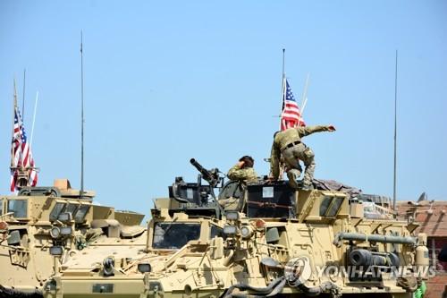 시리아 북부의 미군