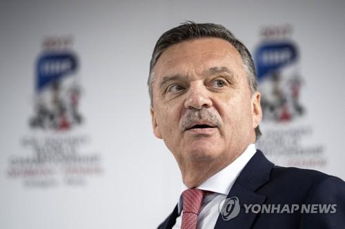 르네 파젤 IIHF 회장 [EPA=연합뉴스 자료사진]