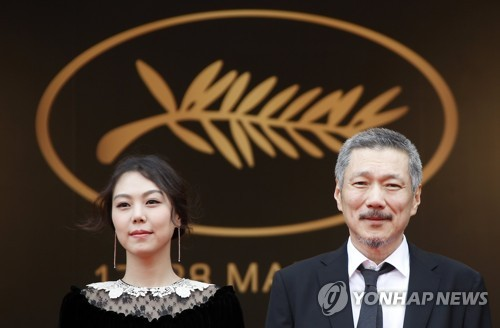 김민희(왼쪽)·홍상수 [EPA=연합뉴스 자료사진]