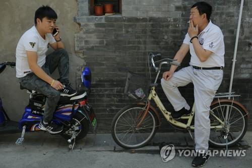 중국의 흡연자들