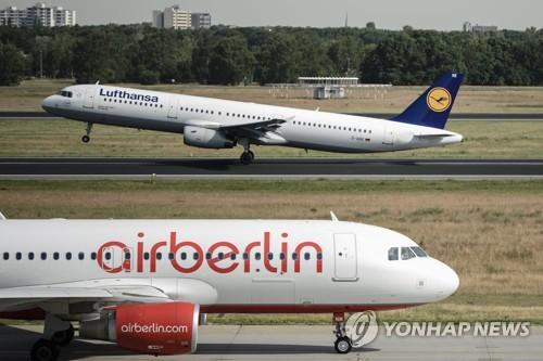 이착륙중인 독일 항공사 항공기들 [EPA=연합뉴스 자료사진]