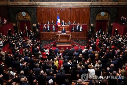 작년 7월 상하원 합동연설하는 마크롱 프랑스 대통령