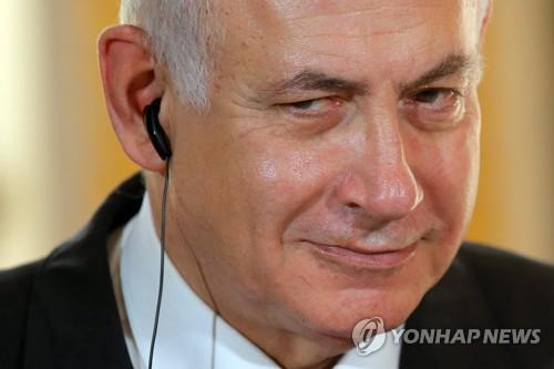 네타냐후 이스라엘 총리