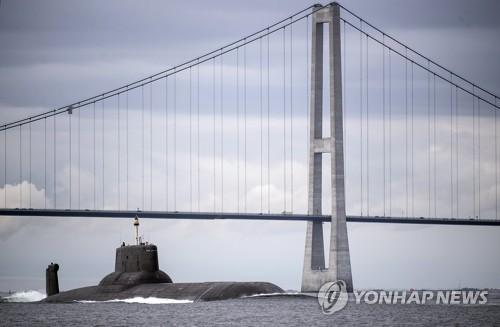 덴마크  '그레이트 벨트 브리지' [연합뉴스 자료사진] (사진은 기사내용과 무관함)
