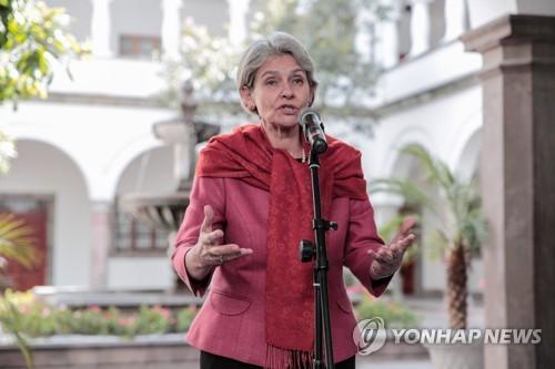 이리나 보코바 유네스코 사무총장