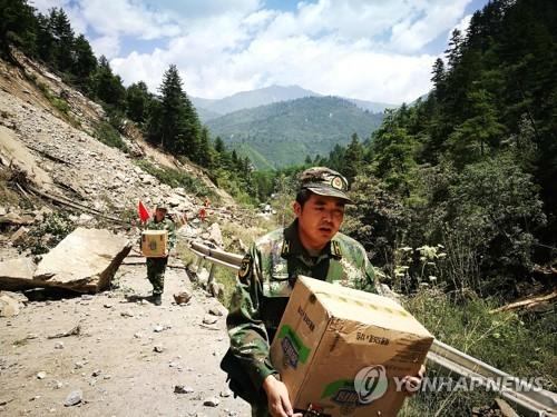 中쓰촨 관광지 구채구 강진