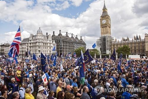 """런던서 수십만명 브렉시트 반대 행진…""""제2국민투표 해야"""""""