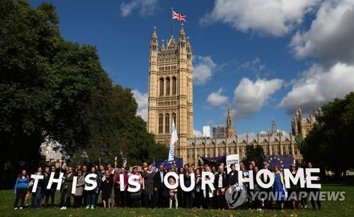 브렉시트투표 2주년…'여전한 분열' 런던서 찬반 시위