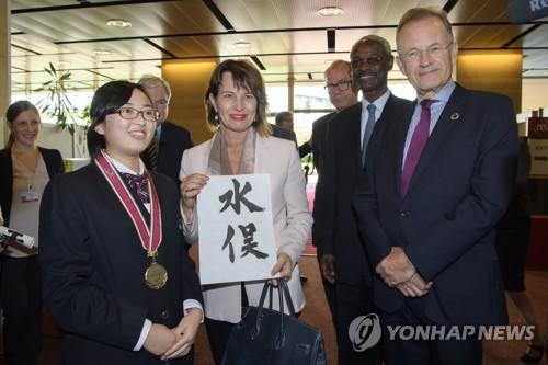 미나마타협약 첫 당상국 총회