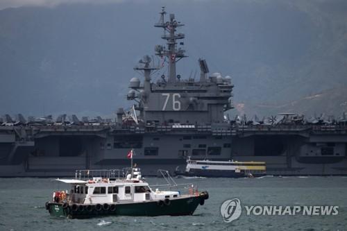 지난 2일 홍콩 입항한 美 항모 USS 로널드 레이건호