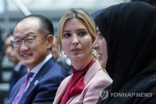 트럼프 장녀 이방카, 차기 세계은행 총재로 거론